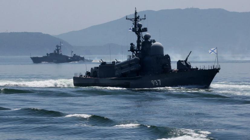 Российские корабли провели ракетные стрельбы в Тихом океане