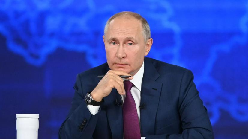 Песков: место публикации новой статьи Путина пока не определено