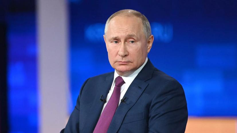 Путин назвал проведение Олимпиады в Токио важной мировой победой