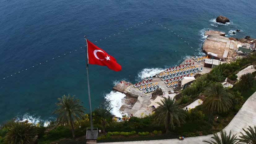 В Турции заявили о готовности обеспечить безопасный отдых для россиян