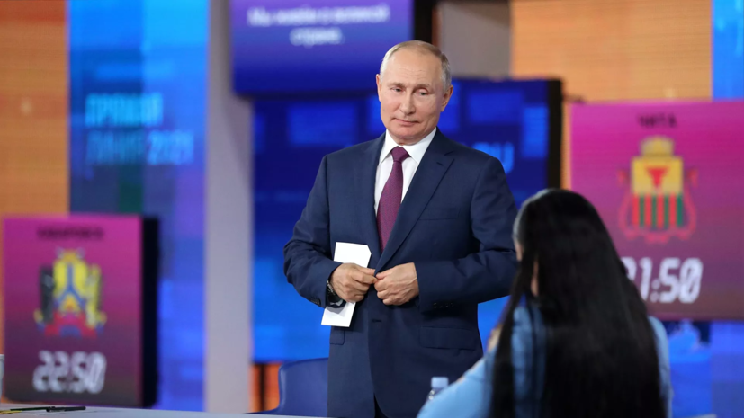 Эксперт назвал проведение прямой линии с Путиным очень своевременным