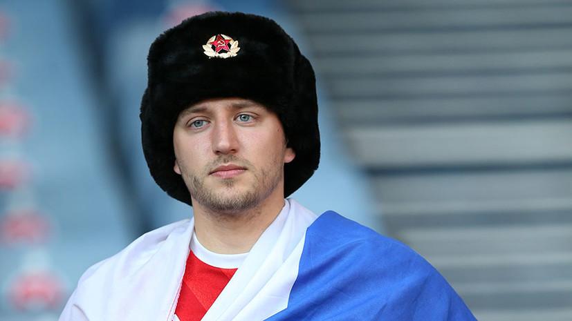 «Хотели показать, что можно мирно смотреть футбол»: что известно о нападении на россиянина в ходе матча Украина — Швеция