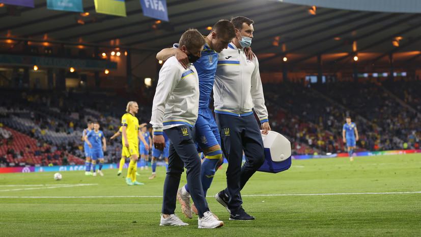 Футболист сборной Украины Беседин пропустит полгода после травмы в матче со Швецией
