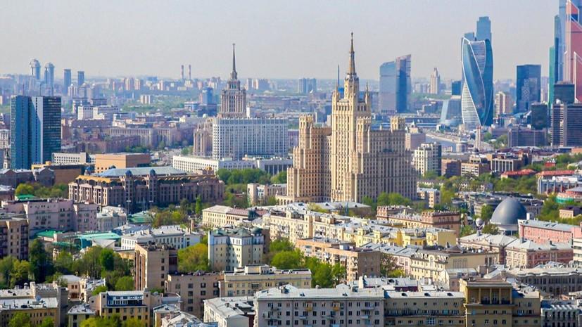 Госинспекция по недвижимости начнёт проводить контрольные мероприятия в Москве по новым правилам