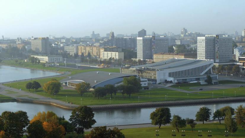 МИД ФРГ сообщил о требовании Белоруссии прекратить деятельность Гёте-Института