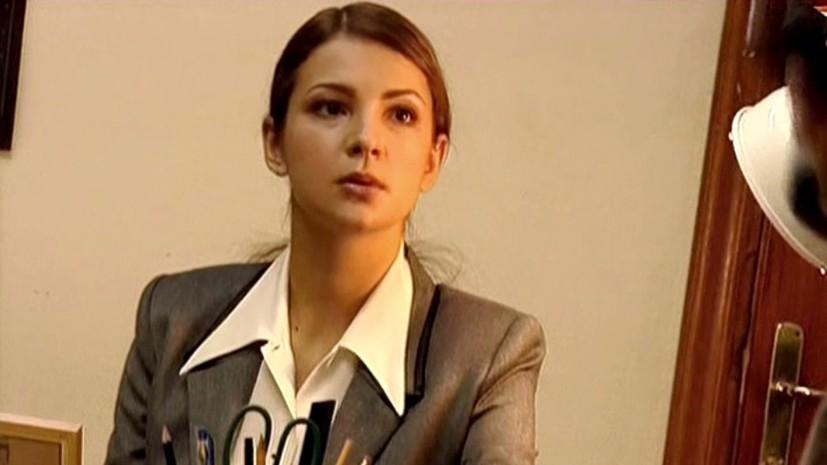 Актриса Борисова поделилась воспоминаниями о съёмках в сериале «Кровинушка»