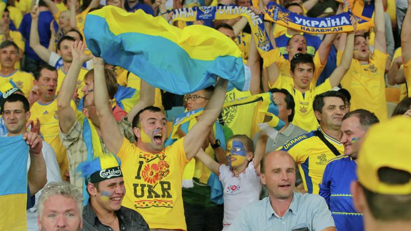 Украинские фанаты напали на российского болельщика на матче Евро-2020 со Швецией