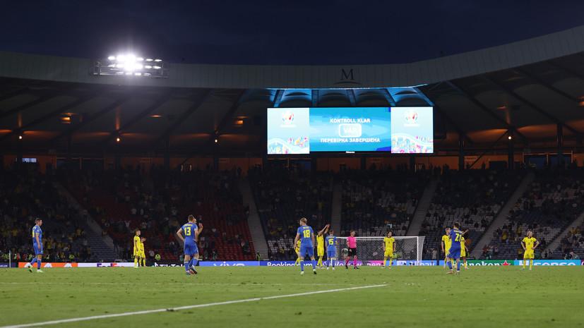 Избитый российский болельщик прокомментировал инцидент на матче Украины и Швеции