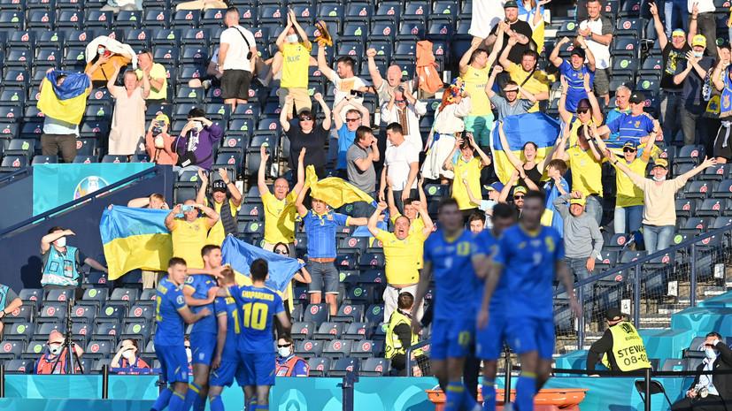 Друг избитого россиянина на матче Швеция— Украина рассказал подробности инцидента