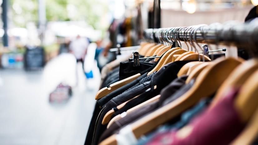 В Роскачестве дали советы по возврату купленной одежды в магазин