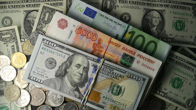Рыночный градус: как могут измениться курсы доллара и евро в июле