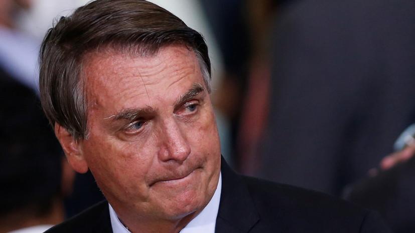 В Бразилии семь партий подали «суперпрошение» об импичменте президента