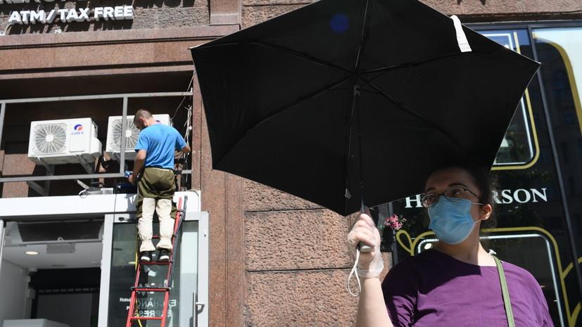 Ретейлеры заявили о росте спроса на кондиционеры и вентиляторы на фоне жары в Центральной России