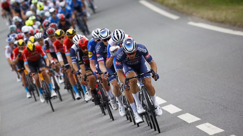 RTL: полиция арестовала болельщицу, из-за которойпроизошёл завал на «Тур де Франс»