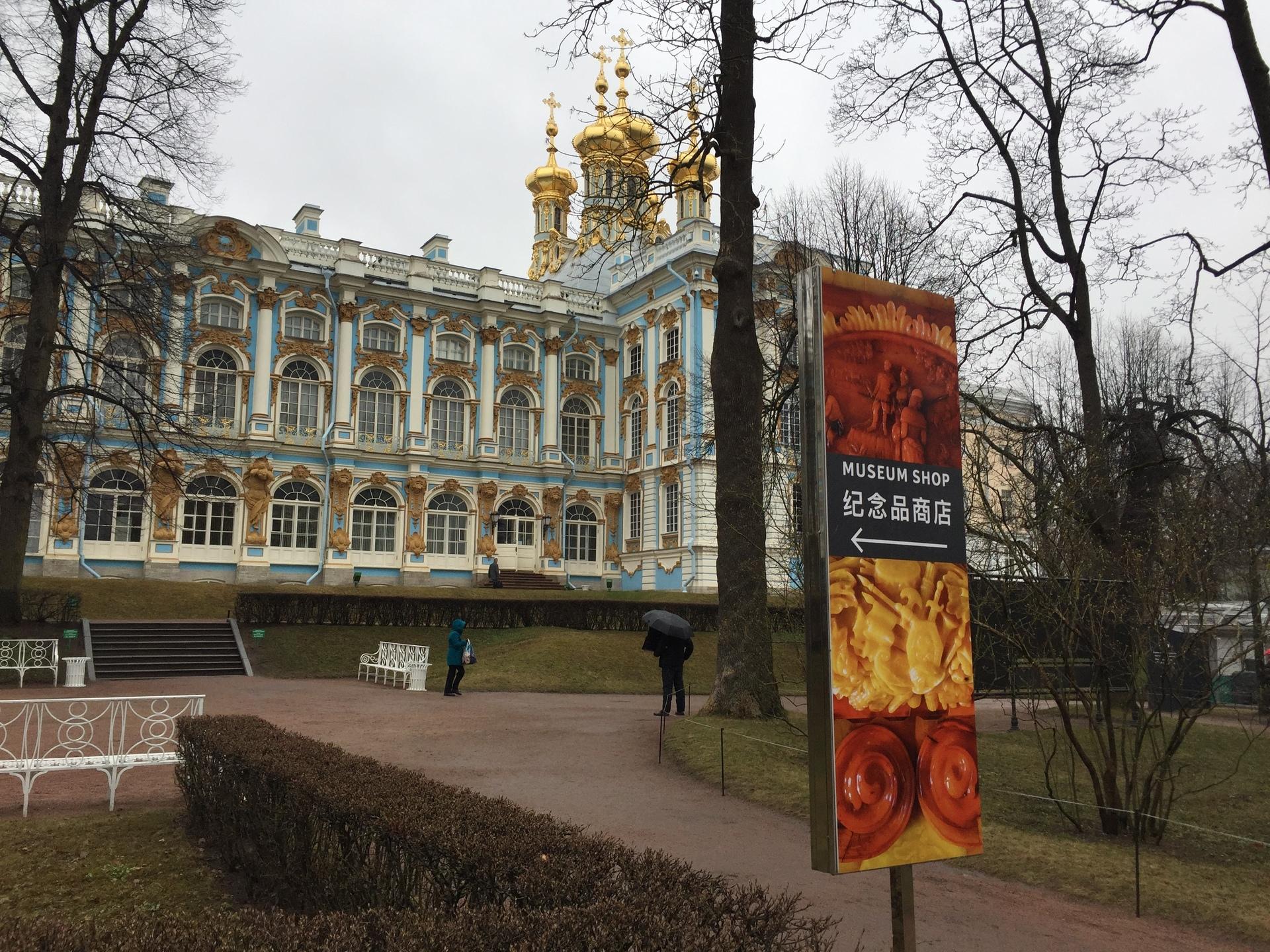 «Магазины сильно просели по выручке»: как живёт российский туризм без китайцев2