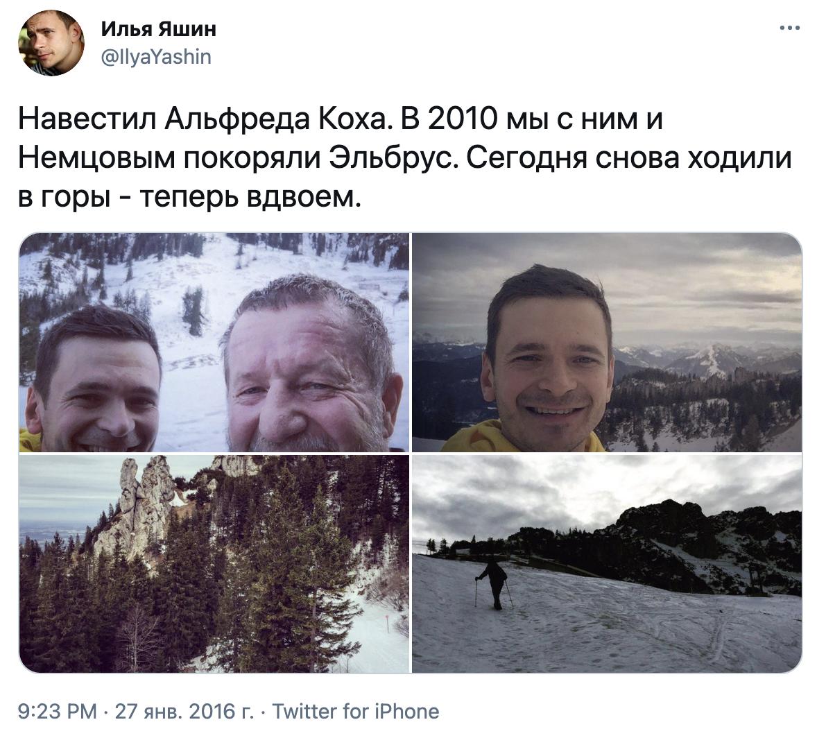 «Готовый сценарист для Голливуда»: RT ознакомился со связываемой с Ильёй Яшиным перепиской в Telegram9