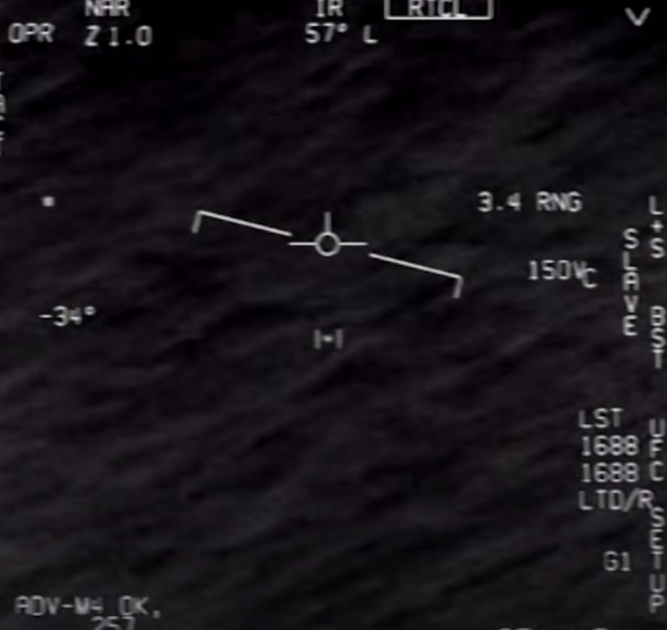 «Убрать неудобные факты из повестки»: что стоит за сообщениями о подготовке разведкой США доклада об НЛО