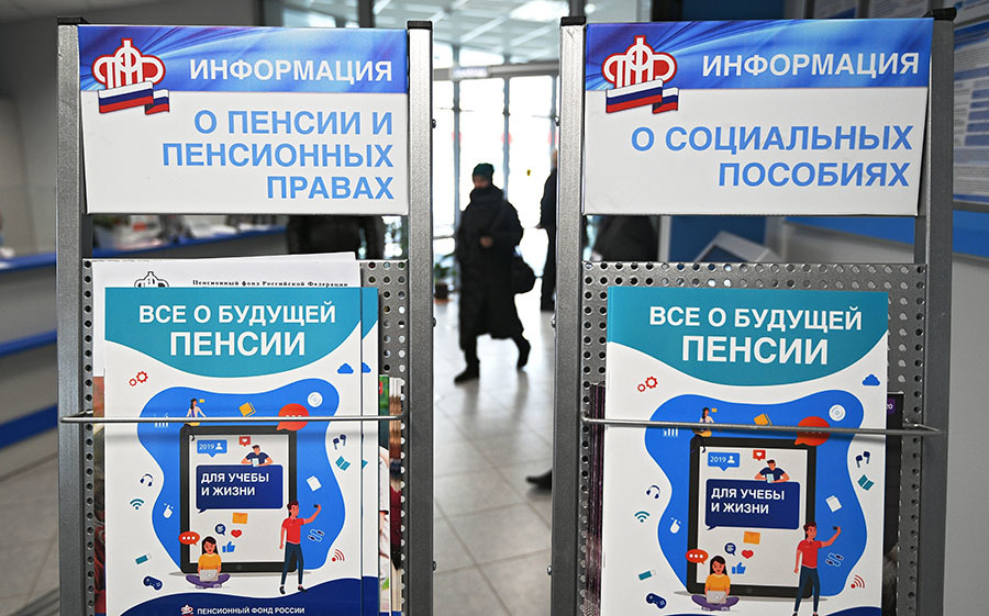 «Необходимо устранить несправедливость»: профсоюзы призвали Путина вмешаться в вопрос индексации пенсий1