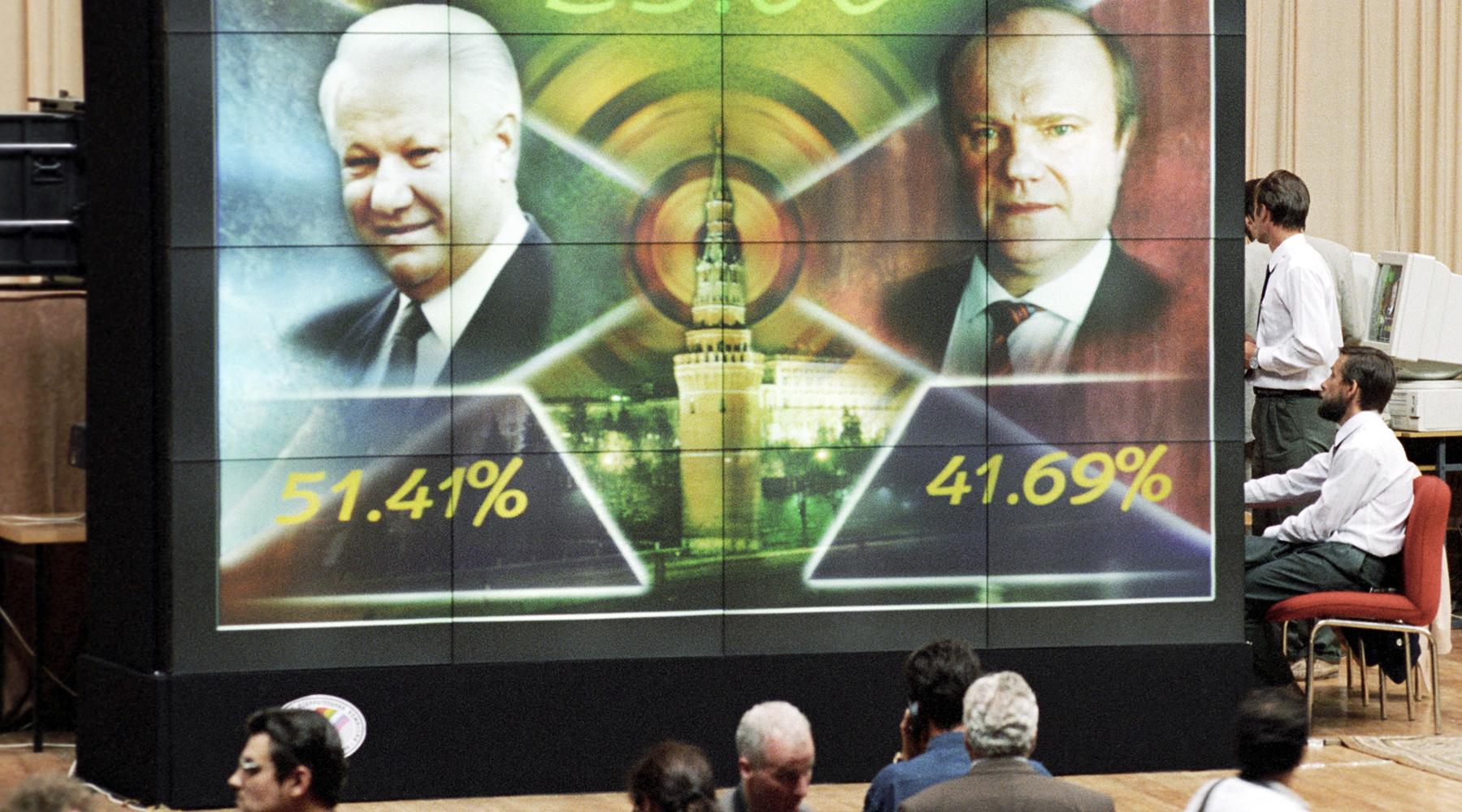 «Оценка его фигуры ещё впереди»: политики и общественные деятели — о роли Бориса Ельцина в истории современной России5