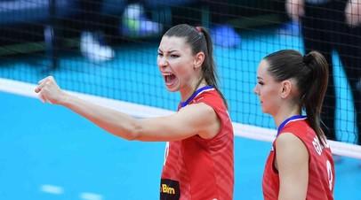 Российские волейболистки победили сборную Италии в матче Лиги наций