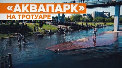 Прогулки по воде: жители Красноярска устроили на затопленной набережной парк развлечений