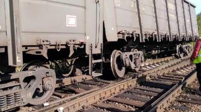 В Карелии прокуратура ведёт проверку по факту схода двух грузовых вагонов