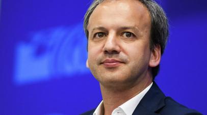 Дворкович считает, что выход из группы будет хорошим результатом для России на Евро-2020