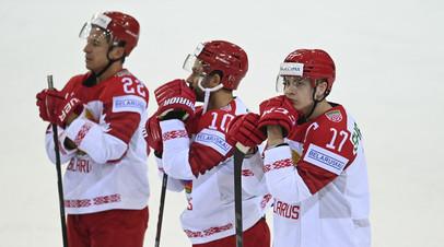 Отказ белорусам в самолёте и билеты на плей-офф от 15 тысяч рублей: как прошёл день отдыха на ЧМ по хоккею