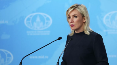 Захарова оценила реакцию ЕС на информацию о прослушке со стороны США и Дании