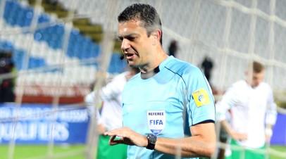 Чемпионат: РФС ищет замену главе департамента судейства Кашшаи