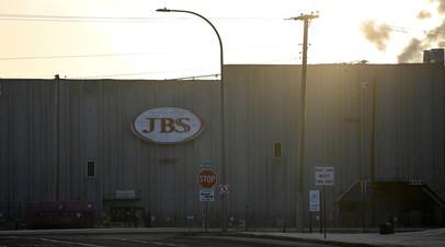 Компания JBS заявила о полном восстановлении работы после кибератаки