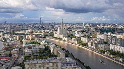 Объём частных инвестиций в экономику Москвы вырос более чем в три раза за 10 лет