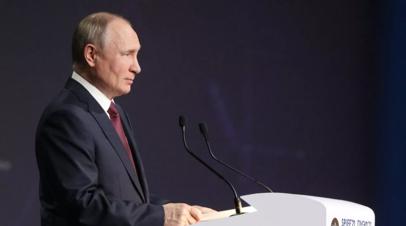 Путин рассказал о сроках готовности Северного потока  2
