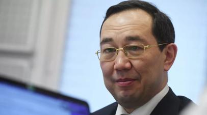 Глава Якутии рассказал о развитии экономики республики