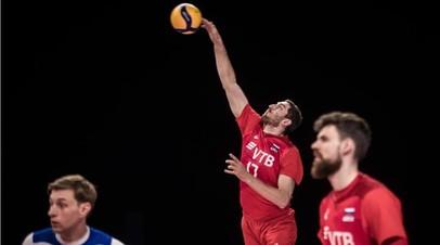 Мужская сборная России по волейболу обыграла команду Австралии в матче Лиги наций