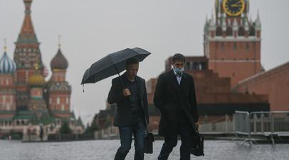 В Moody's подтвердили рейтинг России на уровне Ваа3