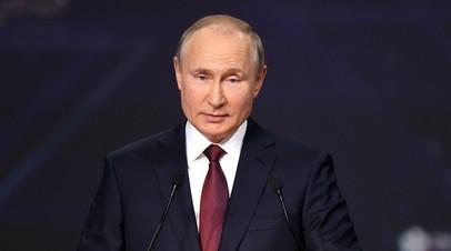 Путин выразил надежду на стабильность отношений между Россией и ФРГ