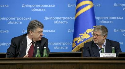 Пётр Порошенко и Игорь Коломойский