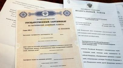 Депутат предложил отменить ряд льгот для граждан с высоким доходом