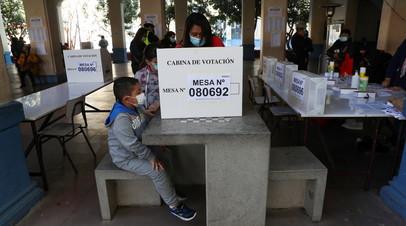 ЦИК Перу опубликовала промежуточные данные президентских выборов