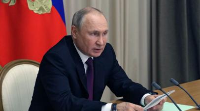 Путин наградил ведущего Что Где Когда