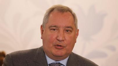 Рогозин отреагировал на слова Псаки кадрами из Бриллиантовой руки