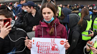 За копейку  восемь лет лишения свободы: эксперты о последствиях признания ФБК Навального экстремистской организацией
