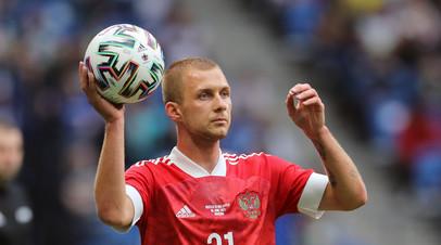 Футболист сборной России Дмитрий Баринов