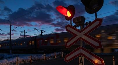 В Подмосковье отремонтируют около 130 железнодорожных переездов