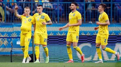 Остаётся покрутить пальцем у виска: УАФ признала фразы Слава Украине! и Героям слава! лозунгами футбольной сборной