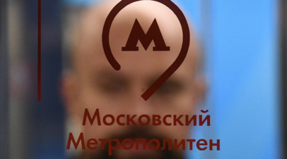 В московском метро запустили поезд с портретами игроков сборной России