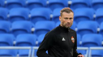 Василий Березуцкий признался, что ему обидно из-за назначения Олича главным тренером ЦСКА