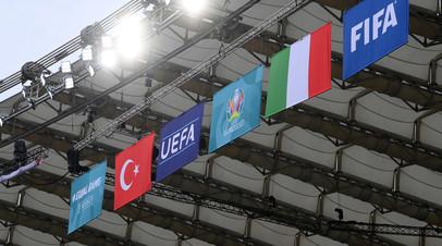 Стали известны стартовые составы сборных Турции и Италии на матч открытия Евро-2020