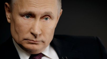 Путин: отношения России и США упали до худшего уровня за последние годы